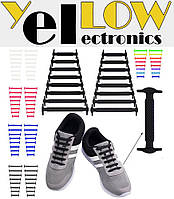 16шт. Силиконовые шнурки для обуви, 7 цветов. Детские и взрослые