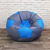 Кресло-мяч Оксфорд