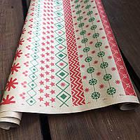 "Крафт бумага подарочная ""Снежинки орнамент"", 0.7 х 1 метр. 70 грамм/м². LOVE & home"