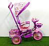 Велосипед детский трехколесный Princess, фото 2