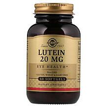 """Лютеїн для здоров'я очей, SOLGAR """"Lutein"""" 20 мг (60 гельових капсул)"""