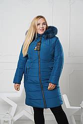 Пальто женское с натуральным мехом р.48-62