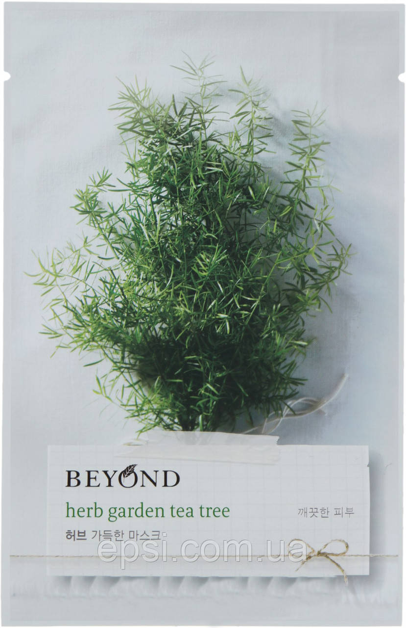 Маска для лица Чайное дерево Beyond Herb Garden Tea Tree Mask, 22 мл