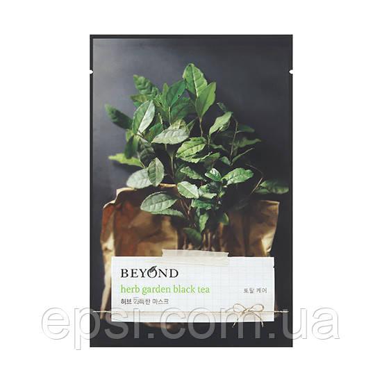 Маска для лица Beyond Herb Garden Black Tea Mask 22 мл