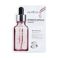 Маска для лица Beyond Intensive Ampoule Mask Ceramide 22 мл