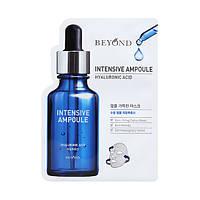 Маска для лица Beyond Intensive Ampoule Mask Hyaluronic Acid 22 мл
