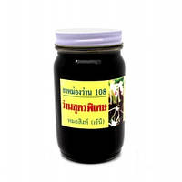 Тайский черный бальзам с кунжутом и маслом черного галангала «108 трав» - 50 г
