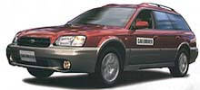 Фаркопы на Subaru Outback (1994-1999)