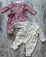 Человек велюровый для малышей оптом 9-24 месяцев молочный