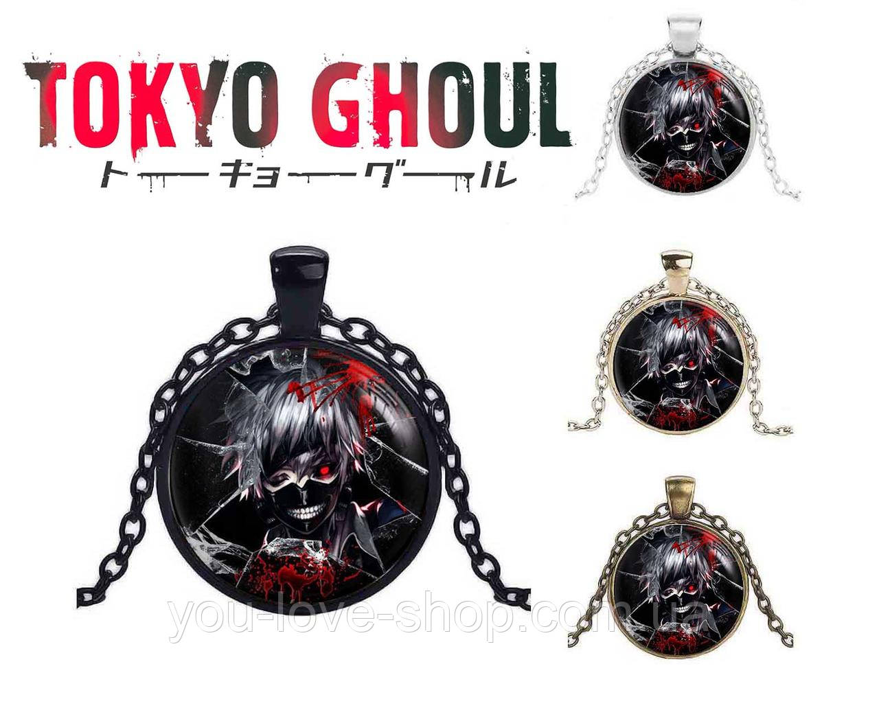 Кулон разбитое стекло Токийский гуль  / Tokyo Ghoul