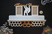 Деревянная именная медальница с полкой для кубков и фоторамками, держатель для медалей, борьба.