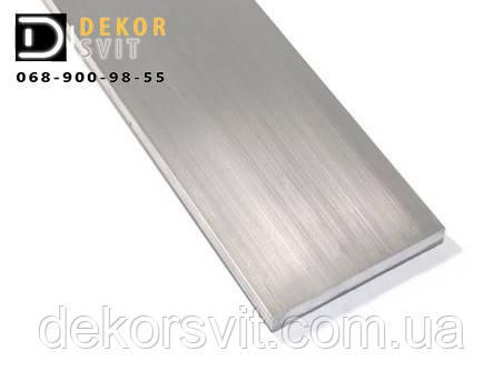 Полоса (шина) алюминиевая 30х2  анодированная серебро