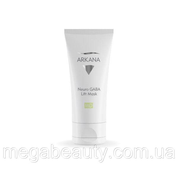 Neuro Gaba Lift Mask - нейролифтинг маска с ГАМК, 150мл.