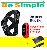 Xiaomi Mi Band M4 Смарт часы / Фитнес-браслет (Реплика) УЦЕНКА