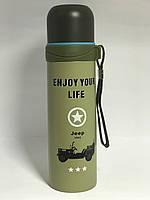"Спортивная бутылка термос ""Military"""