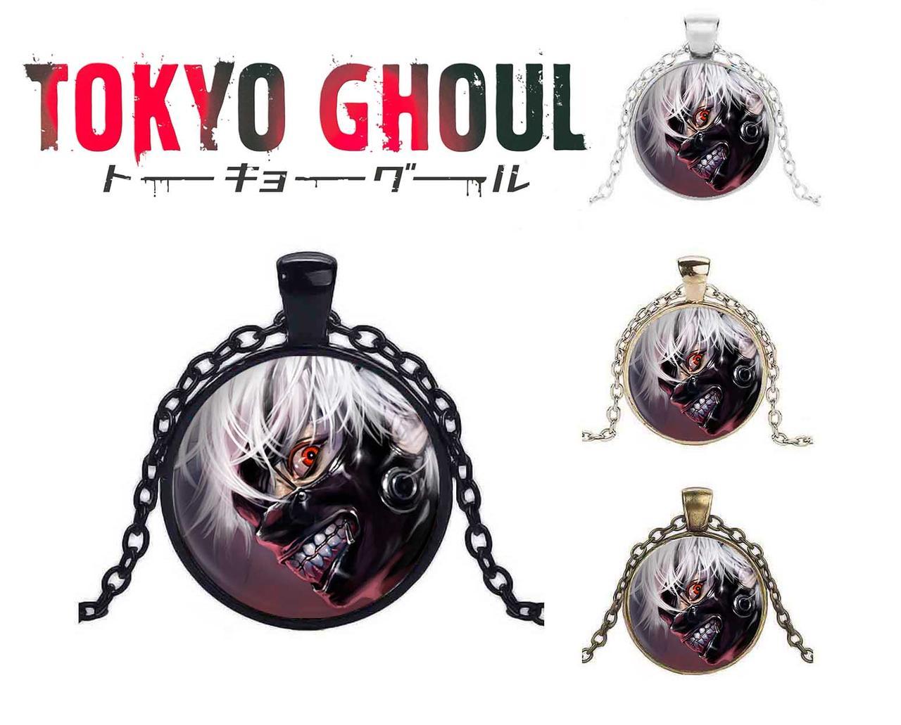 Кулон голодный Кэн Токийский гуль  / Tokyo Ghoul