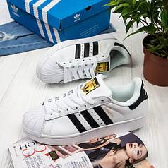 Женские кроссовки Adidas Superstar (36 размер)