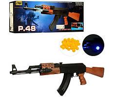 Детский игрушечный Автомат пластиковый АК-47 на пульках c фонариком и прицелом