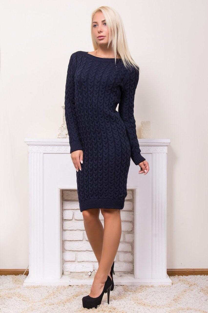 Стильное вязаное платье р 44-54 синий