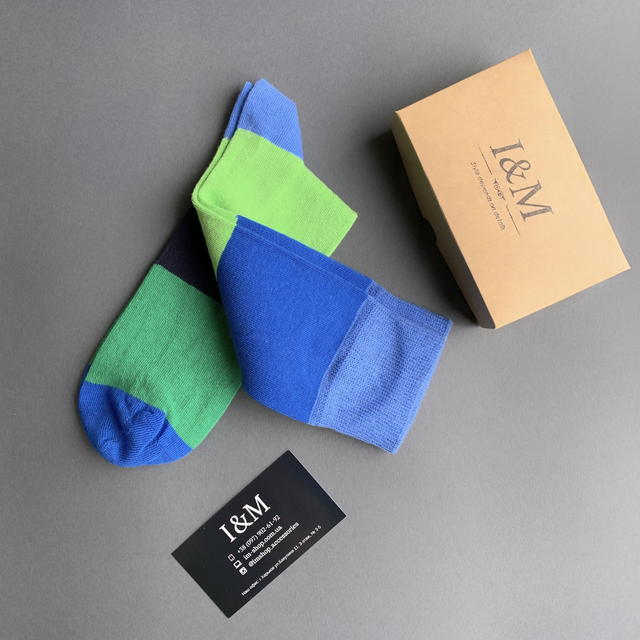 Носки  I&M Craft в полоску (070283)