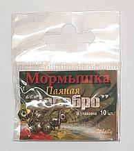 """Мормышки паянные """"Серебро"""" №36"""