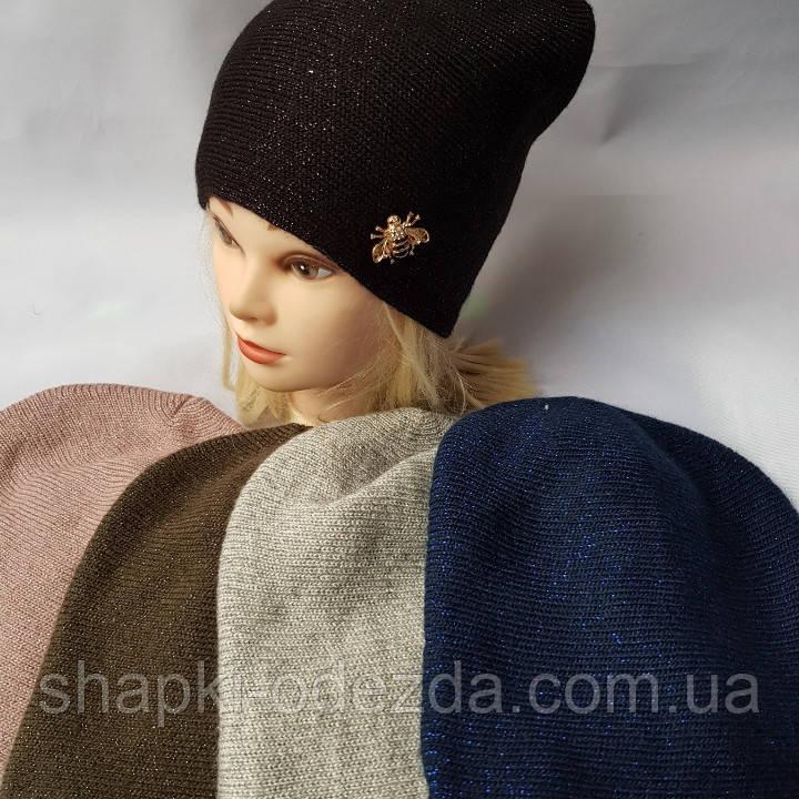 Молодежная шапка на флисе Поменялась Брошка р 56-58