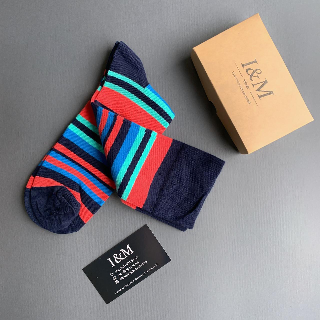 Носки  I&M Craft полосатые (070285)