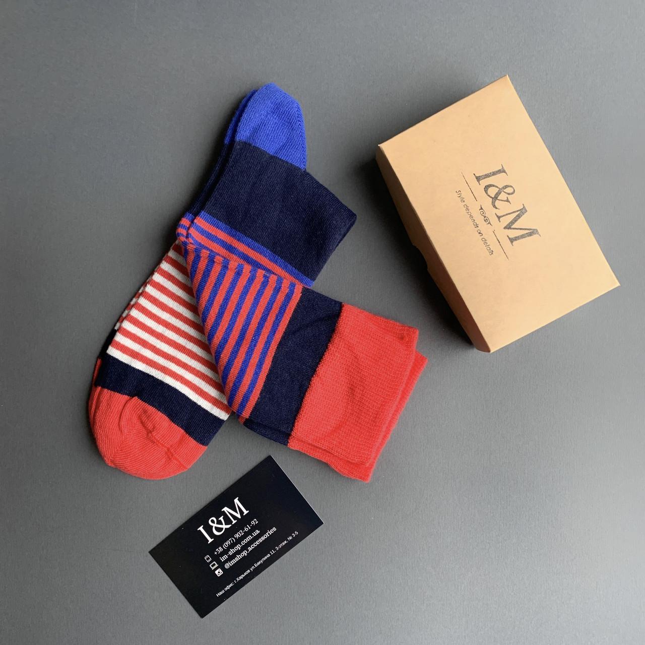 Носки  I&M Craft полосатые (070286)