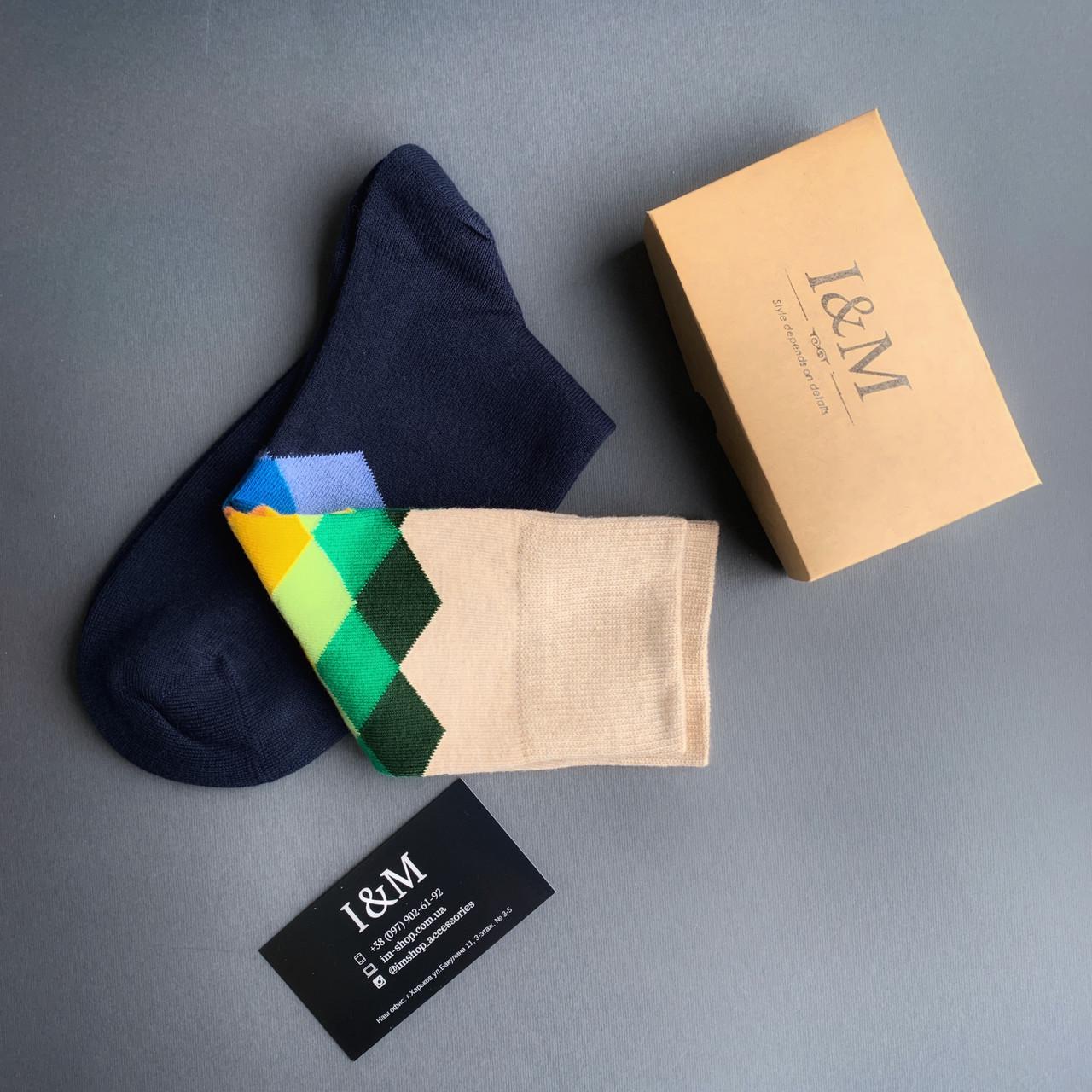 Носки  I&M Craft цветные в ромбы (070292)