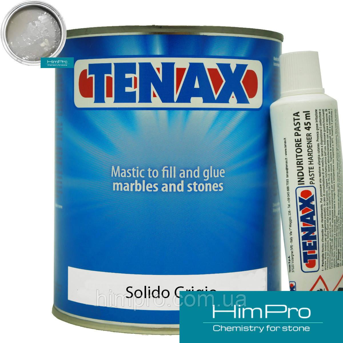 Solido Grigio1L Tenax  полиэфирный двух-компонентный клей (серый 1.7кг)