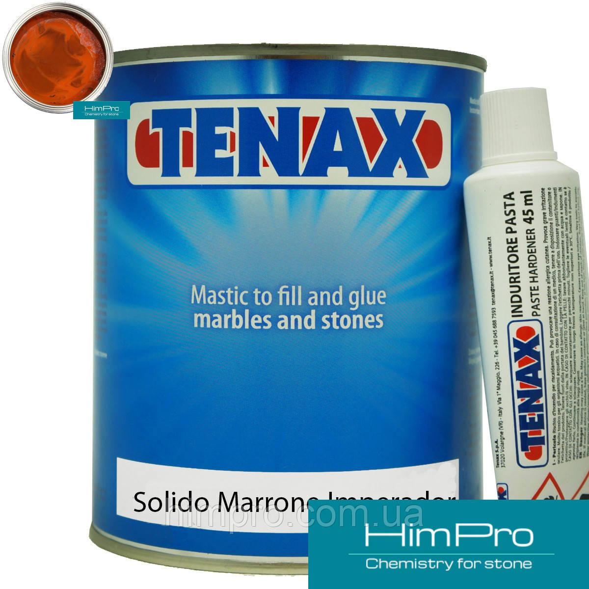 Solido Marone1L Tenax  Полиэфирный двух-компонентный клей (коричневый 1.7кг)