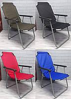 Кресло раскладное для отдыха и туризма усиленное 55*46*87см. Стул туристический складной с подлокотника MH3080