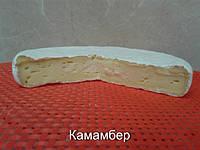 Камамбер от Сергея