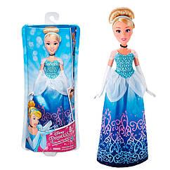 Уценка! Кукла Золушка принцессы Дисней Королевский блеск. Оригинал Hasbro B5288/B5284