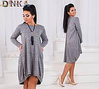 Платье женское свободного кроя большие размеры /р1547