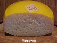 Радомер от Сергея