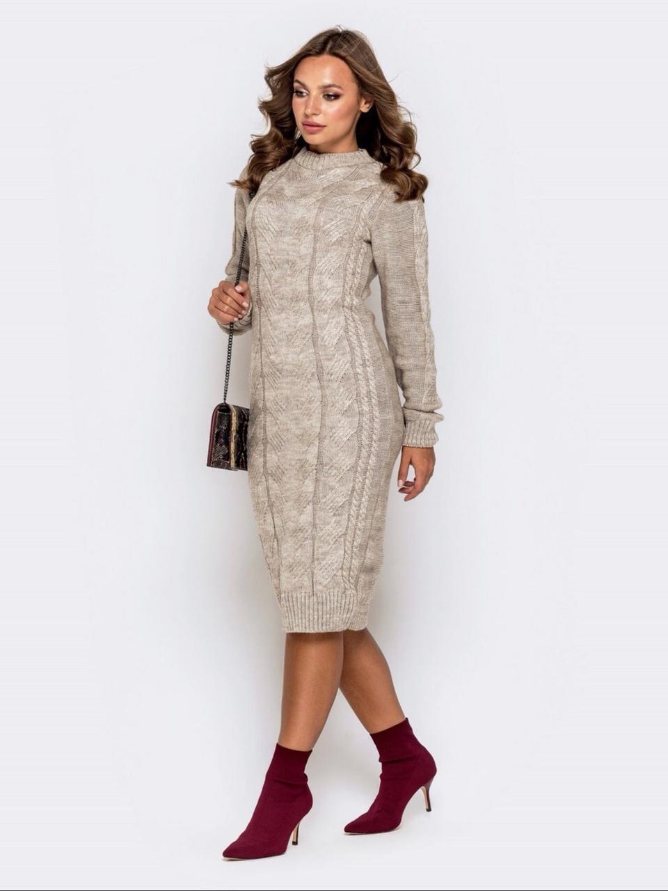 Однотонное зимнее платье р 44-54 бежевый