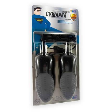 Сушилка для обуви с электронной защитой, фото 2