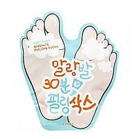 Носки-пилинг для стоп A pieu Soft Foot Peeling Socks, 40 мл