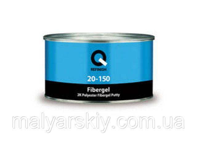 20-150-1800 Шпаклівка зі скловолокном GLAS FIBERGEL 1,8кг  Q-Refinish