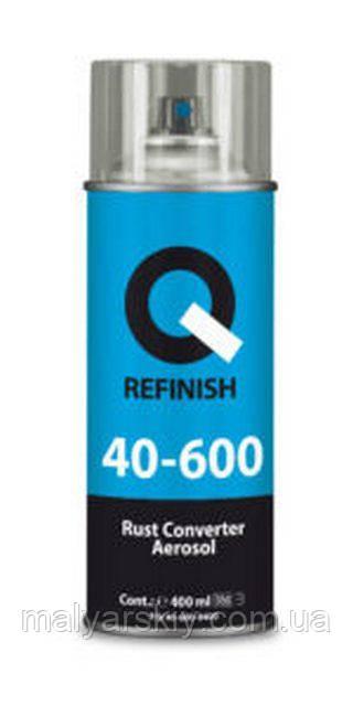 40-600-0400 Перетворювач іржі+Епоксидний Грунт 2в1 400мл Q-Refinish