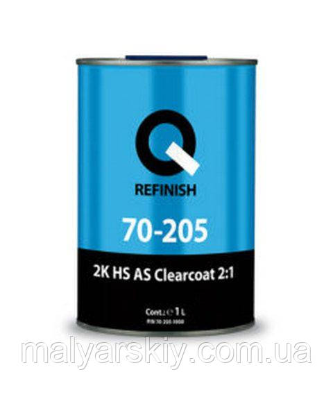 70-205-1000  Лак 2K AS CLEARCOAT 2:1 1л+Затверджувач Normal 0,5л   Q-Refinish