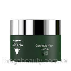 Cannabis Help Cream - восстанавливающий крем с маслами конопли и мака для гиперчувствительной кожи, 50мл.