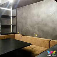 Имитация бетона - Услуга по нанесению декоративной штукатурки