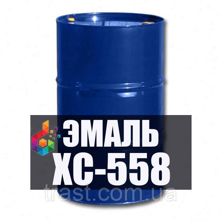 Эмаль ХС-558 для резервуаров хранения вин, соков, пищевых продуктов