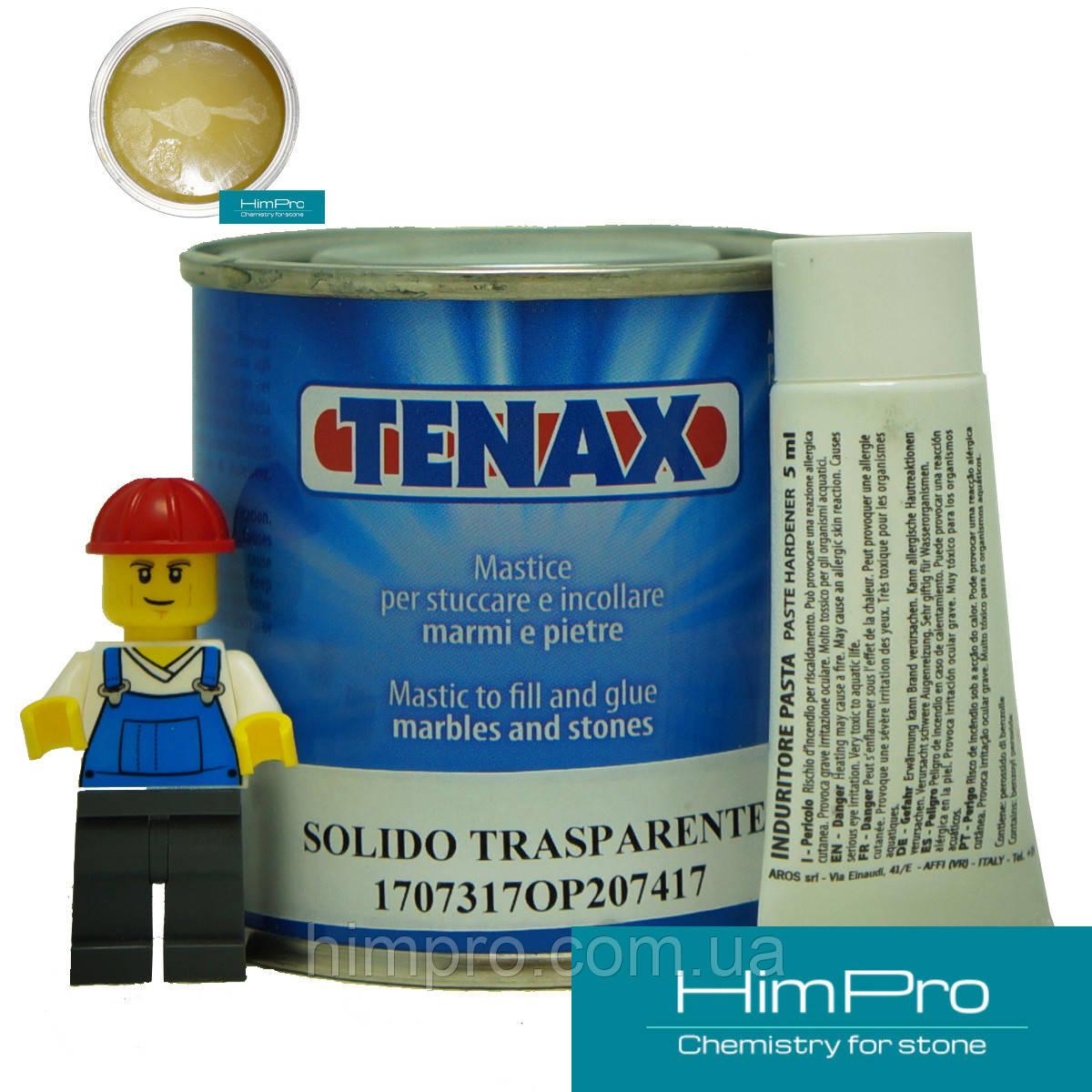 Solido Transparente 0.125L Tenax Полиэфирный двух-компонентный клей (медовый 0,2кг)