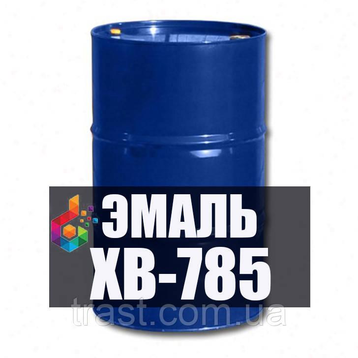 Эмаль ХВ-785 для защиты металлических, бетонных и железобетонных конструкций