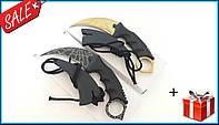Нож CS GO Karambit Черный, тактический нож коготь, нож керамбит кс го, + подарок, Акция!
