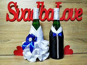 Прикраса на весільне шампанське Наречений і Наречена Stile. Колір синій.