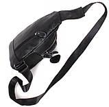 Кожаная сумка мужская через плечо рюкзак городской из кожи косуха барсетка черная кожа BON318-1, фото 8